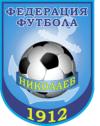 Федерация футбола города Николаева